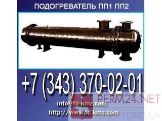 Теплообменник пп2-16-2-2 теплообменник паяный минимальная