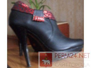 Сапоги Пермь