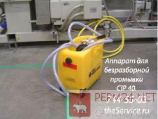 Установка промывки теплообменников alfa laval теплообменник пар российский