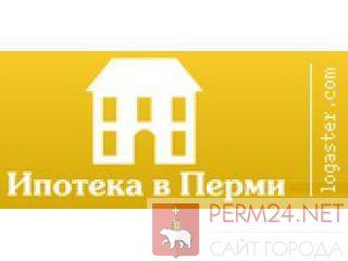 лучшие условия ипотеки в перми умы