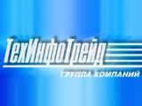 """Логотип Группа компаний """"ТехИнфоТрейд"""""""