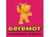 Логотип Бегемот Пермь, ООО