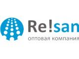 Логотип Оптовая компания Resan