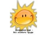 Логотип ИП Бурлаков Е.В.