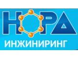"""Логотип ООО """"НОРД-Инжиниринг"""""""