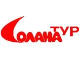 Логотип Солана Тур
