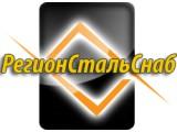 Логотип РегионСтальСнаб