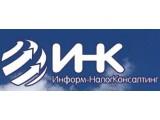 Логотип Информ-НалогКонсалтинг, ООО