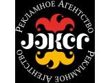 Логотип Joker