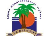 Логотип Эсперанто, ООО