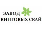 Логотип СваиПермь