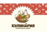 Логотип Дом Кулинарии, ООО