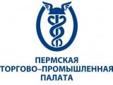 Логотип Пермская торгово-промышленная палата
