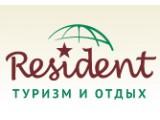 Логотип Турфирма «Resident»