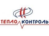 Логотип ТЕПЛОКОНТРОЛЬ, ООО