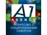 "Логотип ""A1- AGENCY"""