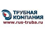 Логотип Трубная компания, ООО