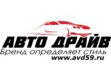 Логотип АВТО ДРАЙВ