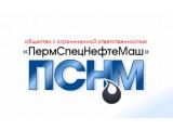 Логотип Пермспецнефтемаш, ООО