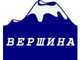 Логотип Вершина, ООО