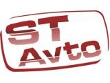 Логотип ST AVTO прокат автомобилей