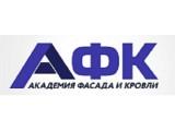 Логотип Академия фасада и кровли, ООО