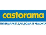 Логотип Castorama, гипермаркет строительных материалов