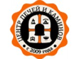 Логотип Центр Печей и Каминов
