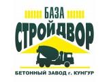 Логотип База Строй-Двор Бетонный завод в Кунгуре