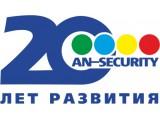 Логотип ООО ОО Ан-Секьюрити Северо-Запад