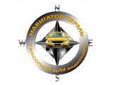 Логотип Навигатор-Пермь, ООО