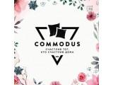 Логотип Магазинчик домашнего уюта Commodus