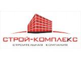 Логотип Строй - комплекс