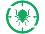 Логотип Урал СЭС