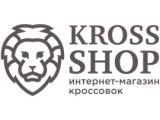Логотип Магазин брендовых кроссовок «Kross-Shop»