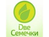 Логотип Две семечки, ООО