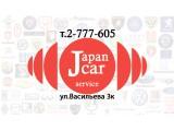 Логотип Jсar service | Автосервис Пермь