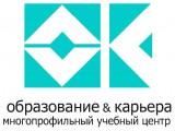 Логотип Центр подготовки к ЕГЭ и ОГЭ в Перми