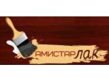 "Логотип Магазин лакокрасочных материалов ""АМИСТАР Лак"""