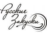 Логотип Русские Закуски
