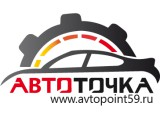 Логотип Автоточка