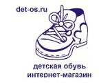 Логотип Det-os.ru, интернет магазин детской обуви в Перми