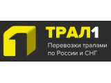 Логотип Трал 1