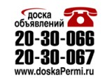 """Логотип Рекламная компания """"Капитал"""", ООО"""