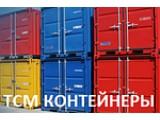 Логотип ТСМ Контейнеры